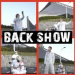 BACKSHOW 応援15