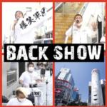 BACKSHOW 応援26