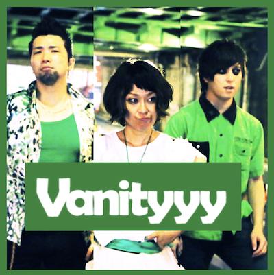 Vanityyy